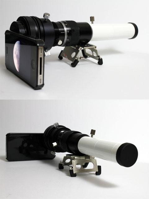 iphone_with_telescope01.jpg